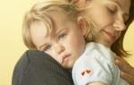 Рассеянный склероз у подростков и детей