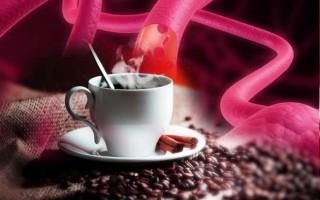 Как кофе влияет на сосуды головного мозга
