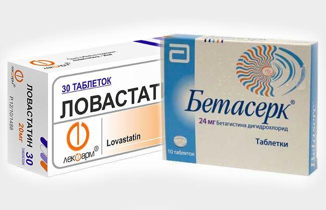 Лекарства при атеросклерозе