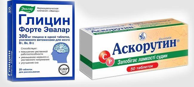 Лекарства укрепляющие стенки сосудов